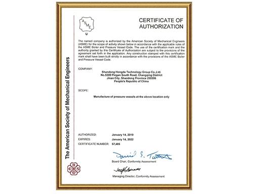 美国机械工程师协会  ASME认证